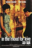 Close Up In the Mood for Love Poster (68,5cm x 101,5cm)