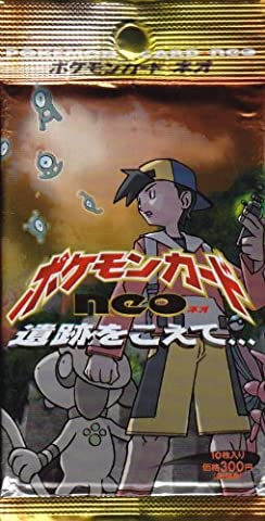 Pokemon Japanese Neo 2: Discovery Booster Pack [Toy]