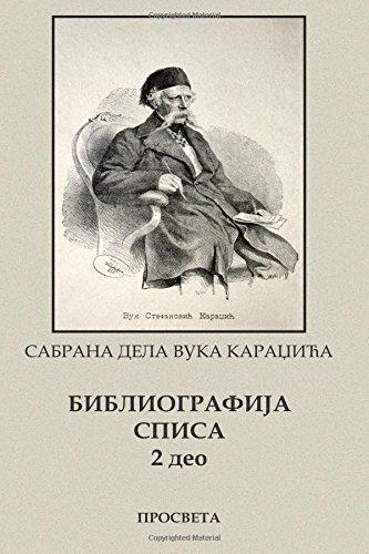 Vuk Karadzic, Bibliografija spisa II deo: Volume 2