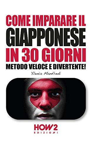 COME IMPARARE IL GIAPPONESE IN 30 GIORNI: Metodo Veloce e Divertente! (HOW2 Edizioni Vol. 117)