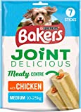 Bakers Dogs