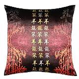 Shibori Fine designer Cushions-Bamboos Feng Shui Printed Cushion Cover best price on Amazon @ Rs. 149
