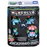 "Pokemon Monster Collection Mega Evolution Pack Mega Venusaur Aprox 2"""