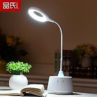 SBWYLT-Camera da letto tranquilla purificatore d'aria per uso domestico utilizzare lampada da tavolo Mini occhio sulla scrivania di studenti e bambini