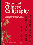 The Art of Chinese Calligraphy: The Essential Stroke by Stroke Guide to Making Over 300 Beautiful Characters