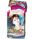 Masturbator Meiki no Shoumei 6: Yen Yu Yee Super realistische Taschenmuschi