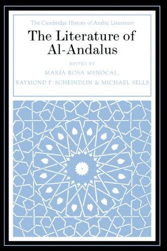 The Literature of Al-Andalus (The Cambridge History of Arabic Literature) (English Edition)