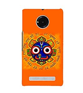 Fuson Premium Back Case Cover Puri Jaganath With Black Background Degined For YU Yuphoria::Micromax Yuphoria YU5010