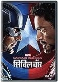 Captain America: Civil War - Autoplay