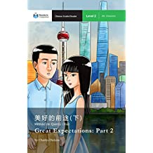 Great Expectations: Part 2: Mandarin Companion Graded Readers Level 2