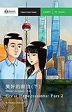 Great Expectations: Part 2: Mandarin Companion Graded Readers Level 2 (English...