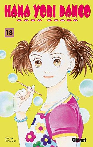 Hana Yori Dango - Tome 18 par Yoko Kamio