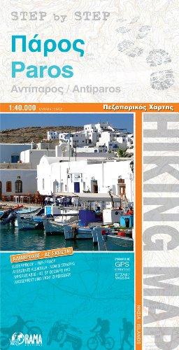 Paros / Antiparos 2011 por Orama Editions