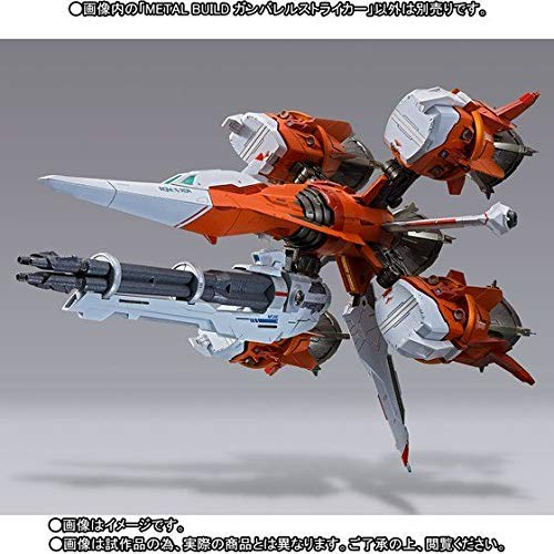 Bandai Metal Build Gun Barrel Striker, Strike Gundam Body NOT Included (Build Strike Gundam)