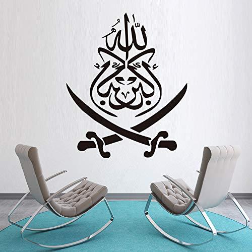 LEELIYA Muslimischen Gott Allah Quran Vinyl Aufkleber Für Wohnzimmer Entfernbare Wandkunst Wandbilder Tapete