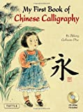 By Guillaume Olive - My First Book of Chinese Calligraphy (Spi Har/CD)