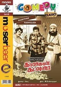 Comedy Series - Kasethan Kadavulada