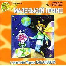 Malenkij princ, 1 Audio-CD