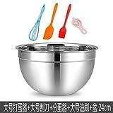 zxy Küche Supplies zxy Backen Werkzeuge Hand Schneebesen Mixer Eigelbtrenner Silica Gel Schaber Silikon Öl Pinsel Anzug Twenty