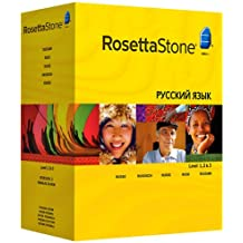 Rosetta Stone Version 3: Russian Level 1, 2 and 3 Set with Audio Companion (Mac/PC CD)