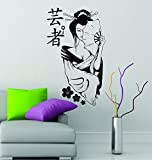 Geisha Cherry Blossom Manga Girl Décor traditionnel japonais Anime Art Sticker mural en vinyle de décoration de voiture autocollant 90 cm x 55 cm - Noir