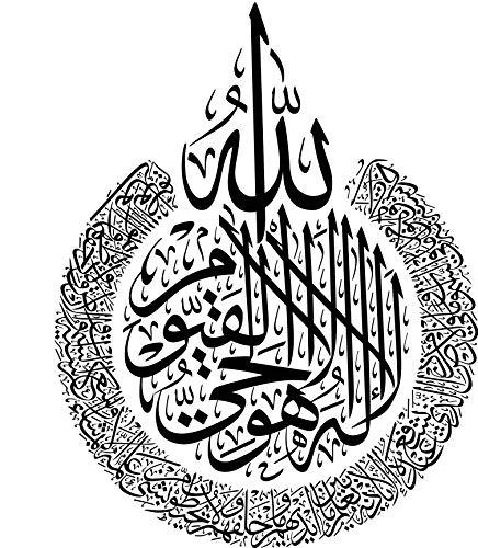 DIY Abnehmbare Islamischen Muslim Kultur Suren Arabisch - Bismilliah Allah Vinyl Wand Sticker Wandtattoo Kalligraphie als Muslimischen Home Wandbild Decorator IslamTürkiye Istanbul 9784(58x75cm)