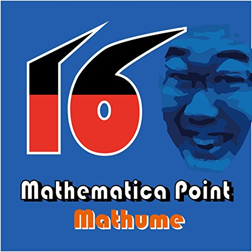 mathematica point