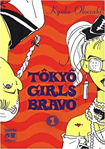 Tokyo Girls Bravo Edition simple Tome 0