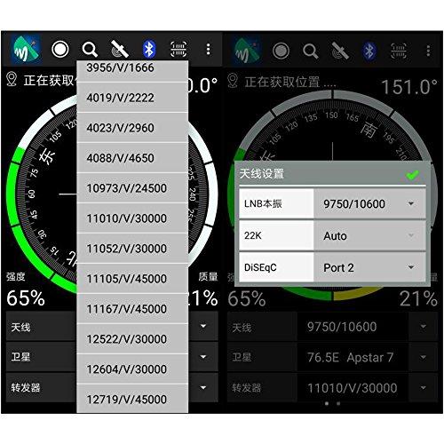 docooler Free SAT V8 Finder BT01 Mini Bluetooth DVB S / S2