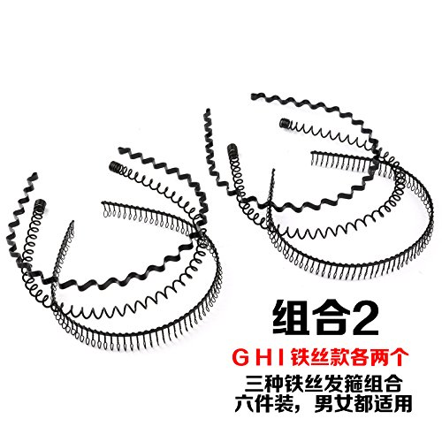 BAOZIV587 Steel headband iron spiral headband washing headband sports hairpin head buckle universal wire headband male and female, combination two