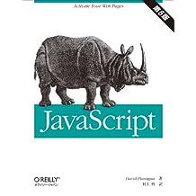 Java sukuriputo.