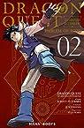 Dragon Quest - Les Héritiers de l'Emblème, tome 2 par Eishima