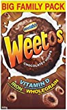 Weetos 500 g (Pack of 4)