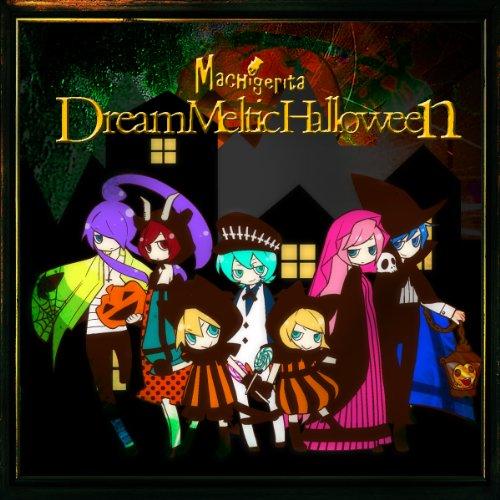 en (feat. Hatsune Miku&Kagamine Rin&Kagamine Len&Megurine Luka&MEIKO&KAITO&Gackpoid) (Halloween Miku)