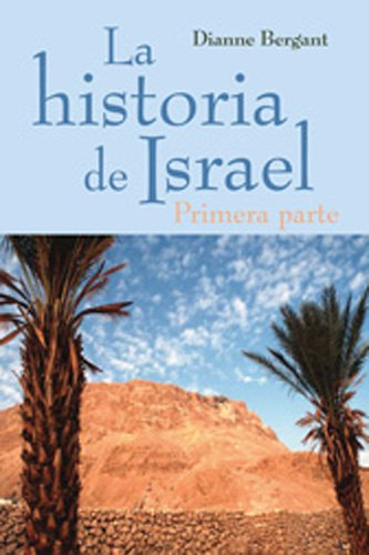 La Historia de Israel - Primera Parte
