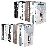 YARNOW 2 Stks Faux Boek Nep Boek Beeldje Decoratieve Boek Fotografie Rekwisieten Boekenplank Achtergrond Boek Model