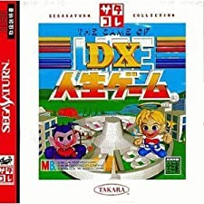 DX Jinsei Game (SegaSaturn Collection) [Import Japonais]