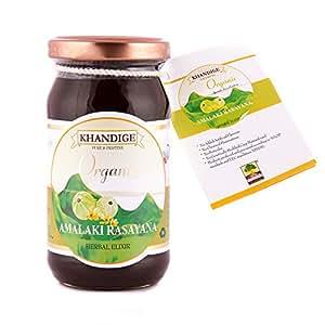 Khandige Organic Certified Amalaki Rasayana - 250G