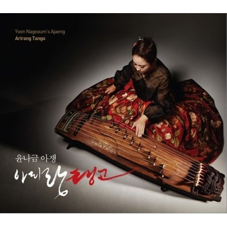 arirang-tango