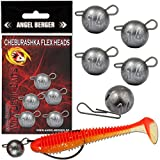 Angel-Berger Wild Devil Baits Cheburashka Flex Heads Jig Ball (Mix)
