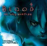 Blood:the Last Vampire -