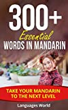 Learn Mandarin: 300+ Essential Words In Mandarin - Learn Words Spoken In Everyday China (Speak Mandarin, Chinese, Fluent, Mandarin Language): Forget pointless phrases, Improve your vocabulary