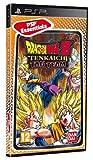 Dragon Ball Z: Tenkaichi Tag Team - Essentials