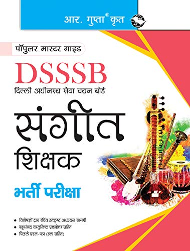 DSSSB: Music Teacher (Tier-1) Recruitment Exam Guide