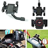 2010KHARDIO AE Universal Bike Motor Cycle Mobile Cell Holder Stand Mount Bracket For All Phones