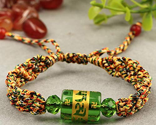YCYLYZ Juyuan Pavillon Armband Fünf-Farben-Seil Fünf-Linien-Armband Männer und Frauen Modelle Frieden Handwerk romantische Damen Klassische Geschenke, 8