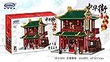 BlueBrixx Xingbao 01022 Rasthaus 3046 Teile