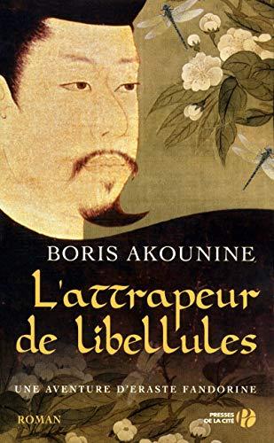 L'attrapeur de libellules par Boris AKOUNINE