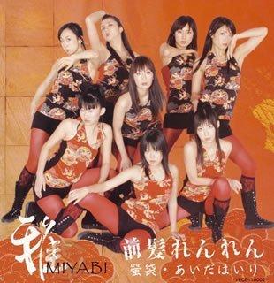 maegami-renren-by-miyabi