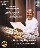 Andru Mudhal Indru Varai: Amazing Ilaiya...